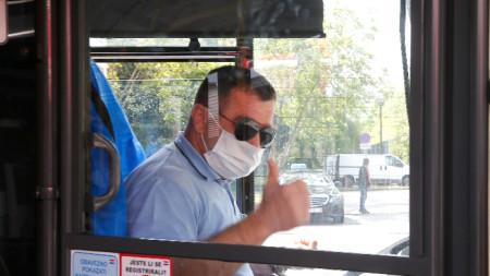 Поздрав от прозореца на градския автобус -Загреб, 27 април 2020 г.
