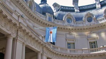 Външното министерство на Аржентина