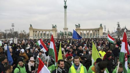 Протест в Будапеща