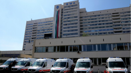 Militärmedizinische Akademie Sofia