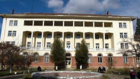 Многопрофилна болница за за продължително лечение и рехабилитация - Перник.