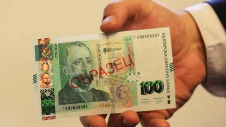 Новата банкнота от 100 лева