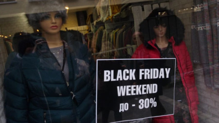 """Повечето намаления в """"черния петък"""" в софия са 20-30%."""