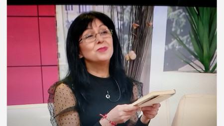 Гълъбина Митева, поетеса