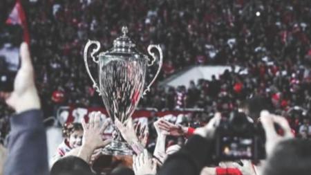 ЦСКА триумфира с Купата на България