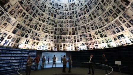 Мемориала Яд Вашем, където е отбелязано името на  Павел Герджиков