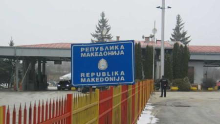 Табелата на 1 километър преди ГКПП-Гюешево обяче още не е сменена.