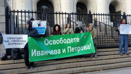 Протестът пред Съдебната палата в София