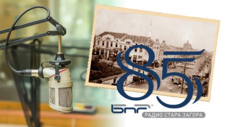 85 години Радио Стара Загора