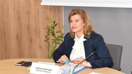 Ирена Соколова - бивш областен управител на Перник