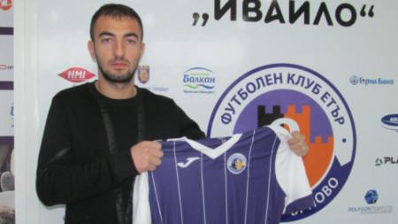Даниел Младенов