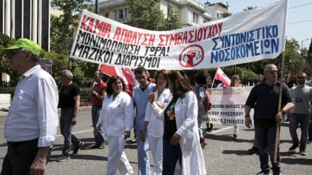 Протест на здравни работници в Атина през 2018 г.