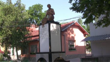 """Дом """"Мария Луиза"""" в Пловдив"""