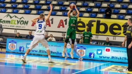 Балкан спря победна серия на Рилски спортист