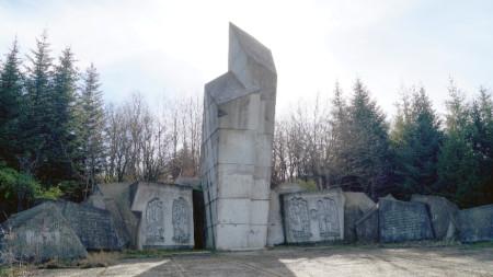 Паметник на българо-руската дружба в Търговище
