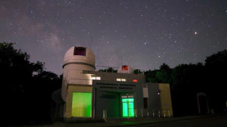 Астрономическа обсерватория - Шумен