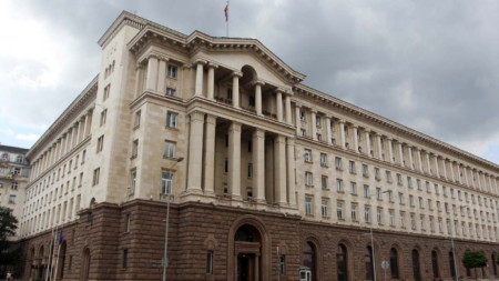 Протестът е планиран пред сградата на президентството.