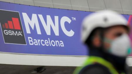 Отмяна на Мобилният световен конгрес (MWC) в Барселона 2020 заради коронавируса