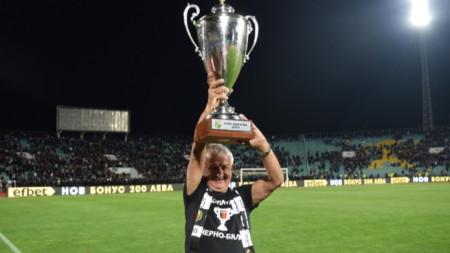 Христо Крушарски с Купата на България