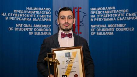 Д-р Диян Ганев с наградата