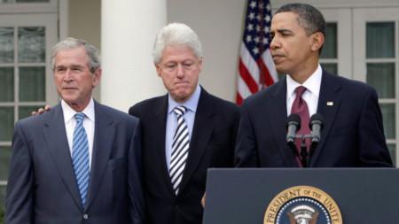 Бившите президенти на САЩ Джордж Уокър Буш, Бил Клинтън и Барак Обама