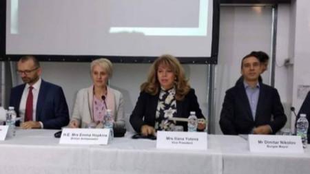 Конференция за разработване на регионална стратегия за превенция и борба със сексуалното насилие.
