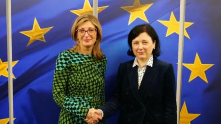 Екатерина Захариева и Вера Йоурова