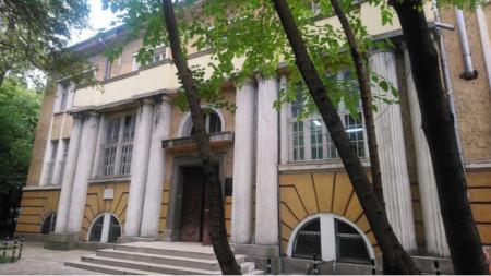 Института по биоразнообразие и екосистемни изследвания към БАН
