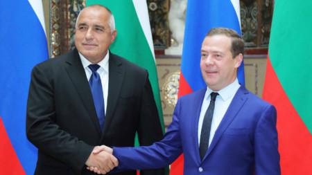 Бойко Борисов с Дмитрий Медведев