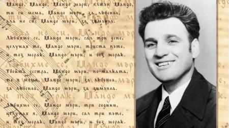 Иван Полинчев