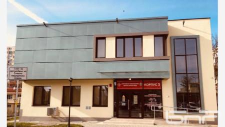 Комплексен онкологичен център Бургас