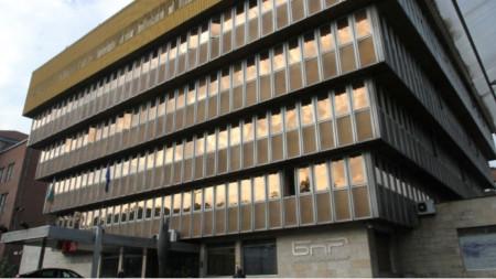 The BNR building