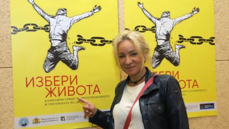 """Световната шампионка по спортна стрелба Мария Гроздева на откриването на националната кампания на БНР """"Избери живота"""" срещу наркотиците."""