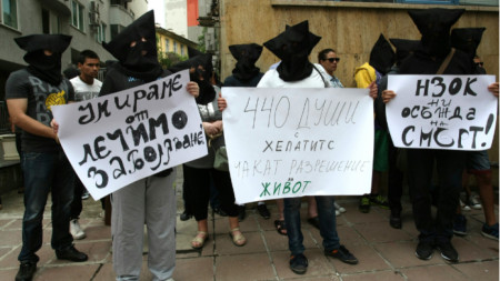 През август 2016 г. пред НЗОК се проведе протест под надслов: