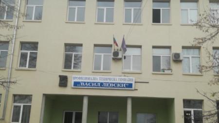 """Сградата на Професионалната техническа гимназия """"Васил Левски"""" в Горна Оряховица"""