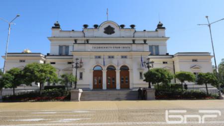 Стара зграда Народног собрања