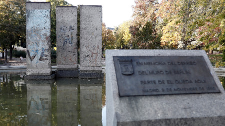 Част от Берлинската стена в Мадрид.