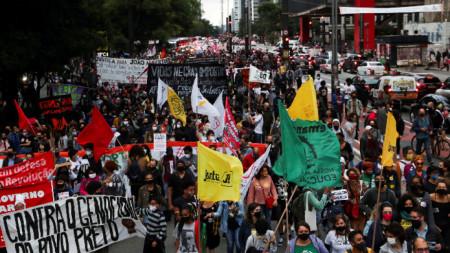 Протест в Рио де Жанейро, 20 ноември 2020 г.