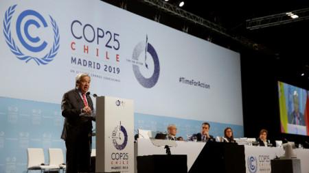 Изказване на Гутериш на 25-ата конференция по измененията на климата в Мадрид