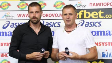 Мартин Луков (вляво) и Бруно Акрапович