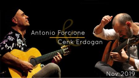 От изявата на Антонио Форчоне и Дженк Ердоган в София са минали само броени дни