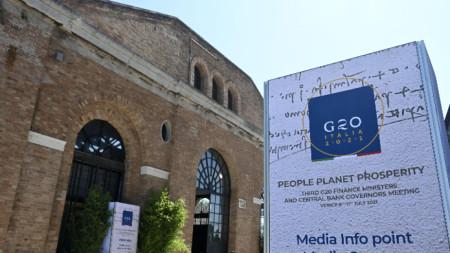 Среща на финансовите министри на Г-20 във Венеция, 9 юли 2021 г.