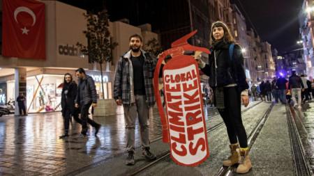 Протест на турски екоактивисти на централния булевард