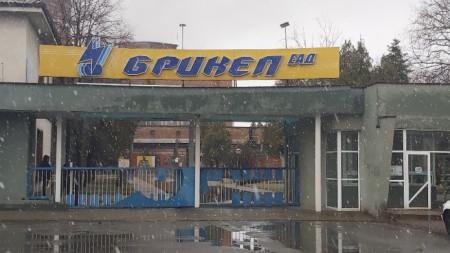 """Под ръководството на Районната прокуратура във Варна се проведе претърсване и изземване в офиси на """"Брикел"""" ЕАД и """"Траш юнивърс"""" ЕООД в Гълъбово."""