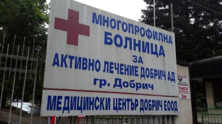 Инцидентът в събота късно през нощта в дискотека в Добрич завършил с приемането на двама братя в многопрофилната болница в града.