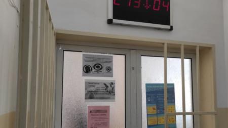 Бюрото по труда в Бургас