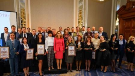 Годишни награди на БХРА
