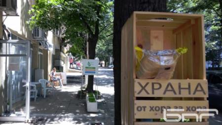Кутията за дарения на хранителни продукти от първа необходимост