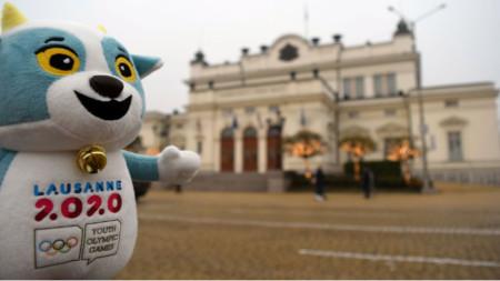 Photo mise à la disposition par l'Ambassade de Suisse à Sofia