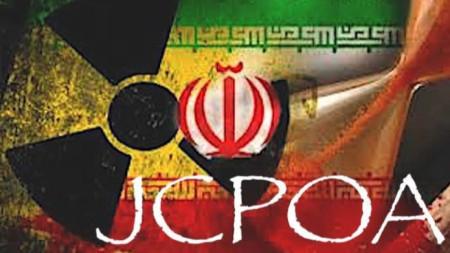Съвместен цялостен план за действие (JCPOA, или Иранско ядрено споразумение) от 2015 година